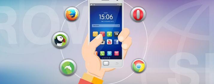 5 mejores navegadores web para teléfonos inteligentes Android