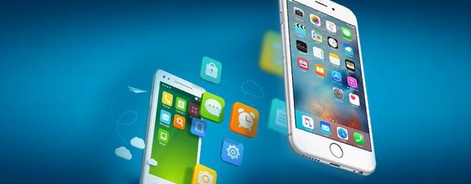 La forma más fácil de transferir datos de iOS a Android